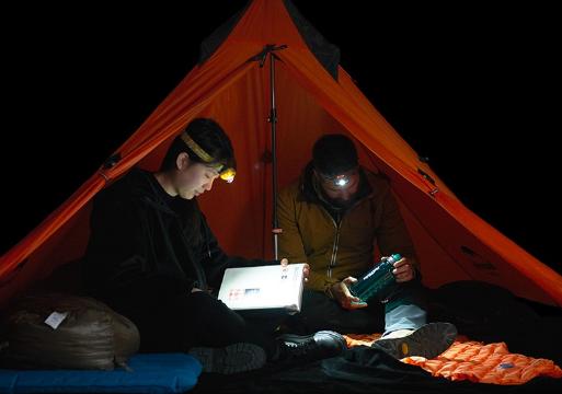 Đi cắm trại cần chuẩn bị những gì?Đi cắm trại cần chuẩn bị những gì?
